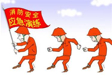 湘联集团举行2018年秋季消防安全知识培训暨应急疏散演练
